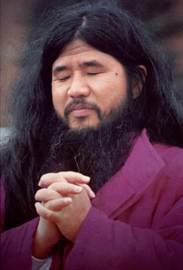 Учение истины - Асахара Секо