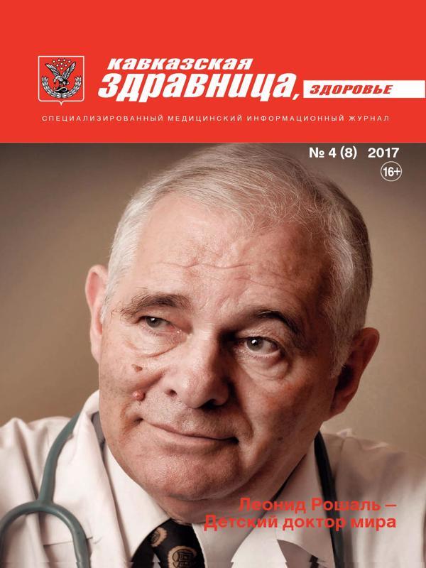 Кое-что о банях - Можаров Анатолий