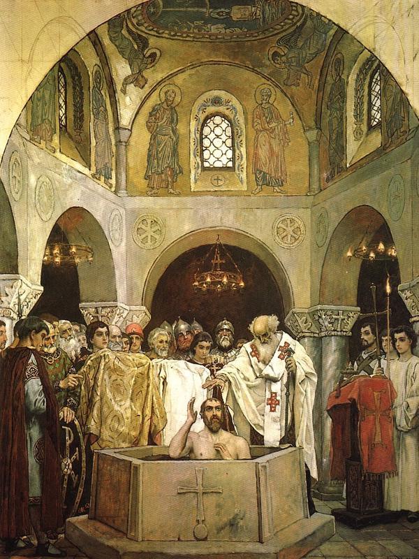 Крещение князя Владимира - Автор неизвестен