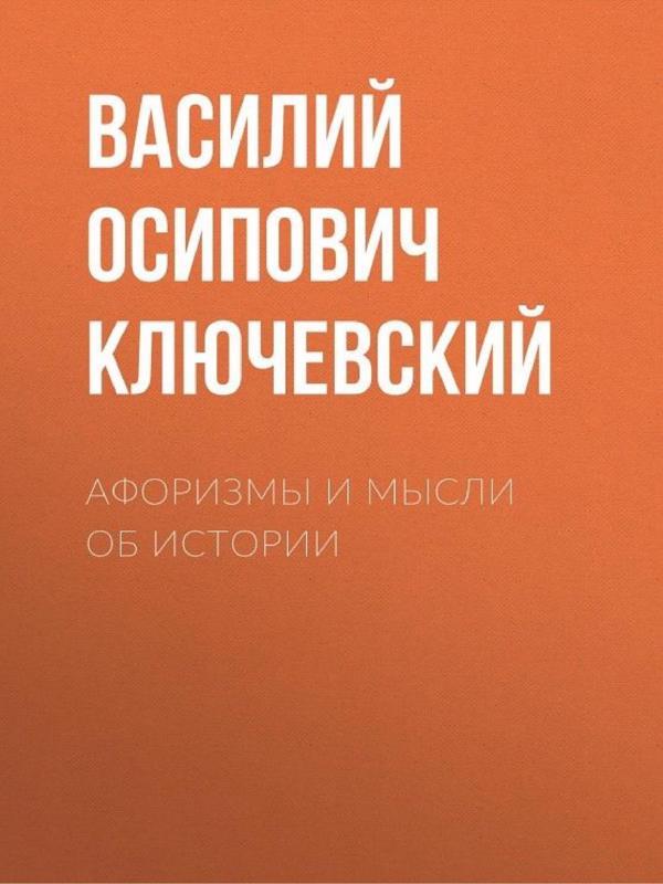 Афоризмы и высказывания - Тойшибеков Бауржан