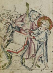 Евангелие детства - Автор неизвестен