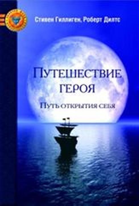 Чистая cуперсила - Леонова С.М.