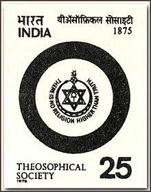 Теософское общество - Блаватская Е.П.