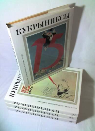Собрание произведений в 4 томах. Том 4 - Горянина Н.И.