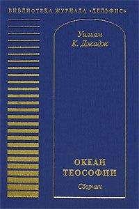 Краткий очерк теософии - Ледбитер Ч.У.