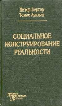 Союз духа и разума - Сахаревич Владимир