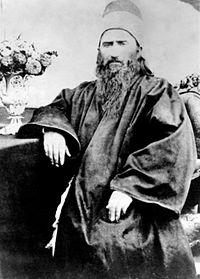 Бахайская религия - Бахаулла